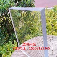 pc板印刷_金山pc板加工_松江透明pc板价格