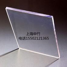 ps有机板透明ps板可来图加工尺寸任意裁剪