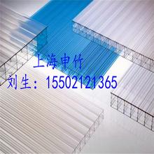 上海10mm阳光板_温室阳光板_优质双层阳光板厂家