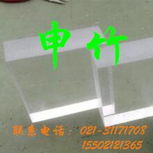 透明亚克力板材热销/供应亚克力板打孔粘合加工/上海宝山亚克力厂家图片