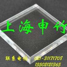 江苏亚克力板加工厂家_定做亚克力水晶板_4mm亚克力板材展架制作图片