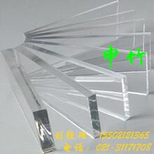 亚克力板定制6mm亚克力亚克力板材丝印上海松江亚克力加工厂家
