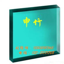 乳白色亚克力粘合_专用亚克力画框定制_上海光明建材厂家供应图片