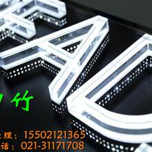亚克力/透明亚克力板丝印抛光/上海静安亚克力专业加工厂家图片