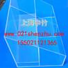上海厂家直销ps透明板闵行ps板折弯加工ps板画框专用