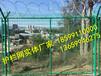 新疆浸塑铁丝网围栏