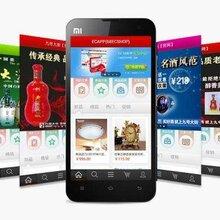 深圳app軟件定制開發,智能家居APP的意義和功能