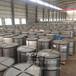 0.51000C深豆绿39.995吨上海宝钢彩钢卷PE彩涂板现货特价处理