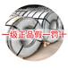 重庆九龙坡聚酯面漆/9003雪白马钢彩钢板彩涂卷哪里有卖