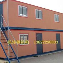 广州黄埔住人集装箱可租可买,钢铁结构,坚固耐用
