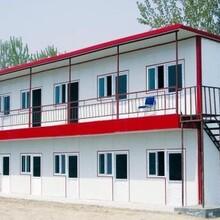 广州黄埔住人集装箱在生活中带来了什么作用?