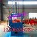 桂林出售液压打包机废纸立式液压打包机