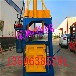西藏立式液压打包机废铁液压打包机价格表