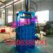 福建立式废铝废铁丝液压打包机价格表