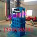 河东出售80吨矿泉水瓶立式液压打包机价格