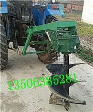 开封出售拖拉机带电线杆钻孔打洞机