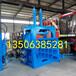合肥定制40吨立式矿泉水瓶液压打包机价格