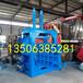 福州出售160吨铝合金立式液压打包机价格