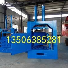 济宁出售160吨铝合金金属液压打包机厂家