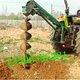 挖坑机 (1)