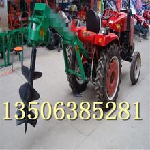 济宁出售拖拉机带植树挖坑机价格