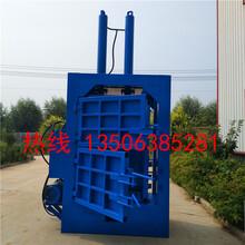 河东出售80吨编织袋立式液压打包机