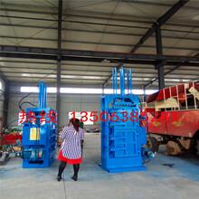 枣庄出售160吨金属立式液压打包机