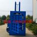 莱芜出售立式废纸液压打包机价格