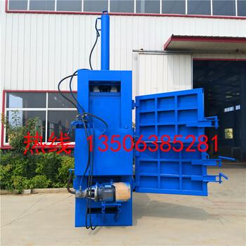 濟寧曲阜生產立式液壓打包機廠家