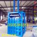福建宁德160吨废纸液压打包机塑料薄膜液压打包机厂家