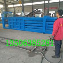 河南郑州160吨废纸板液压打包机可乐瓶液压打包机厂家图片