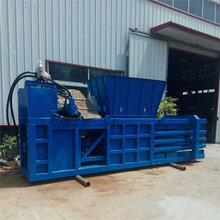 山东莱芜100吨立式液压打包机废纸液压打包机多少钱图片