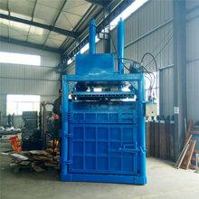 广州佛山80吨废纸液压打包机服装液压打包机厂家供应图片