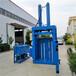 河北邯鄲160噸液壓打包機包裝袋液壓打包機報價