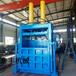 山西運城100噸塑料瓶打包機編織袋液壓打包機廠家供應