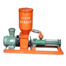 供應BFK-10/1.2煤礦用封孔泵圖片