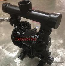 供应QBY-80煤矿用气动隔膜泵气动隔膜泵参数气动隔膜泵厂家图片