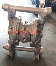 厂家供应风动抽油泵QBY3-25L隔膜泵隔膜泵配件风动隔膜泵参数隔膜泵厂家图片