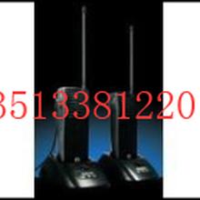 KTL101-S手持电台矿用防爆电台手持电话手持电台图片