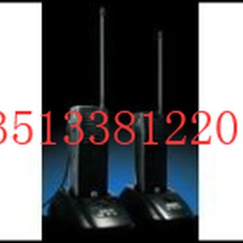 KTL101-S手持电台矿用防爆电台手持电话手持电台