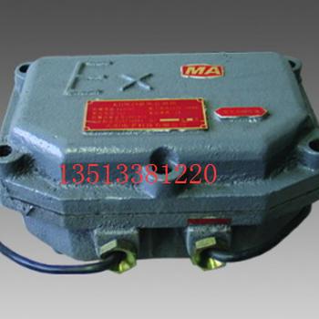 KDW29礦用基地電源