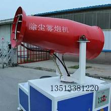 環保除塵霧炮機建筑工地全自動霧炮機高壓遠程噴霧機型號齊全圖片