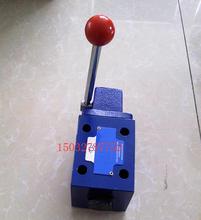 換向閥4WMM10GA-L401F手動換向閥換向閥價格礦用鉆機換向閥圖片