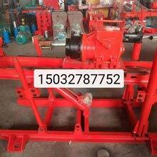 重慶煤科院6000鉆機壓環-10000ZYW0303-06圖片