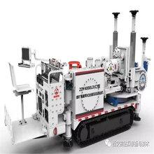 煤矿用ZDY6500LP履带式全液压坑道钻机可定制钻机参数图片
