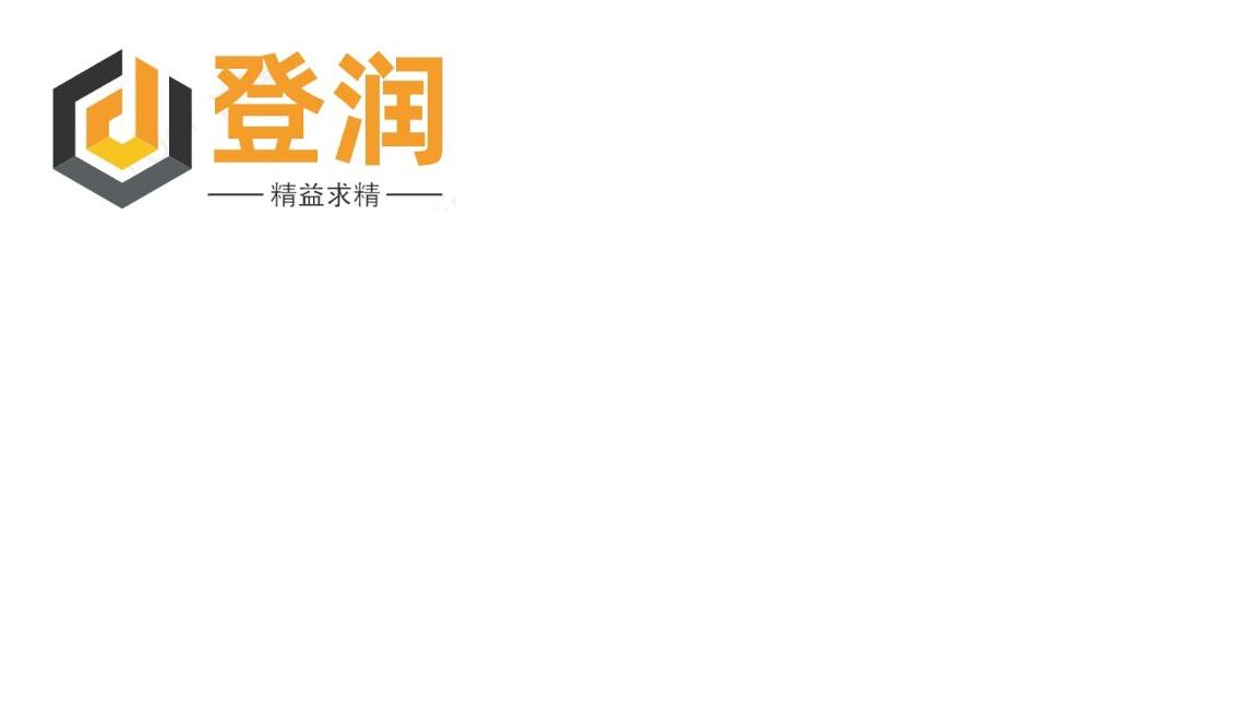 石家莊永宏運工貿有限公司