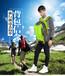 北京户外运动背包厂家直销灵蜂运动背包