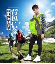 北京戶外運動背包廠家直銷靈蜂運動背包圖片