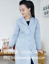 沈陽訂做護士服白大褂護士服圖片