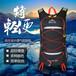 厂家直销户外旅行包登山包运动包来样定做可印制logo(带图)